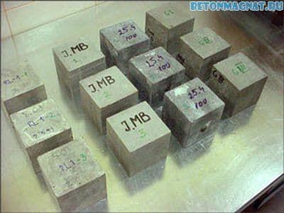 Марка бетона в35 раствор готовый кладочный цементный тяжелый цена за м3