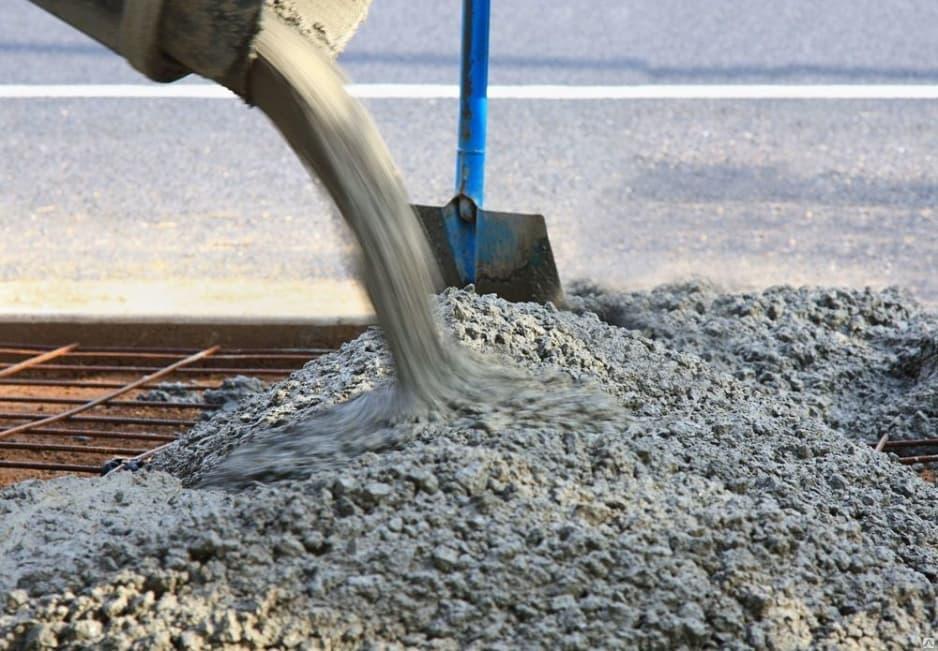 смеси бетонные прайс