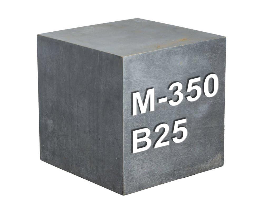 Купить куб бетона в25 сколько песка в 1 кубе цементного раствора